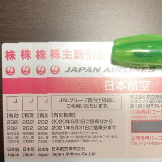 ジャル(ニホンコウクウ)(JAL(日本航空))のJAL 株主優待権 4枚(その他)