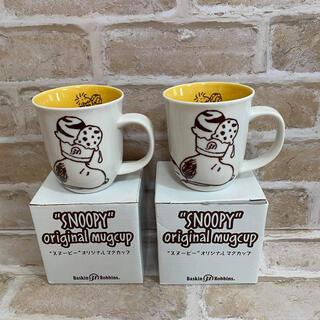 SNOOPY - スヌーピーマグカップ 31アイスクリーム