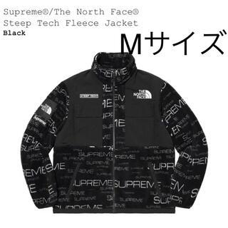 Supreme - Supreme North Face Tech Fleece Jacket M