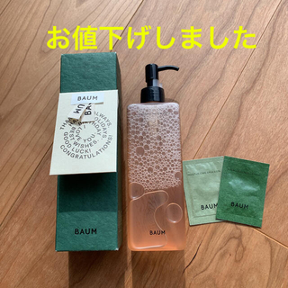 SHISEIDO (資生堂) - 新品 BAUM アロマティックウォッシュ