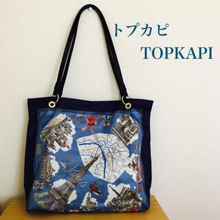 トプカピ(TOPKAPI)のトプカピ トレジャーTOPKAPI TREASURE スカーフ パネル柄 トート(トートバッグ)