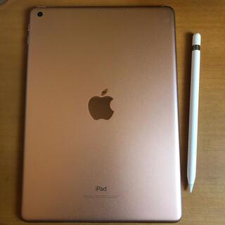 iPad - iPad 2018 Apple Pencil第一世代