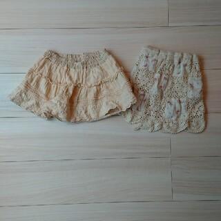 セラフ(Seraph)のseraph 子供服スカート 80cm 美品(スカート)