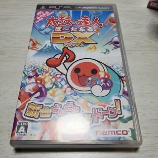 太鼓の達人ぽ~たぶるDX PSP
