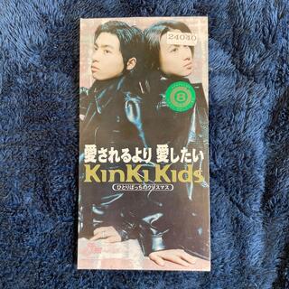 キンキキッズ(KinKi Kids)のKinKi Kids 愛されるより愛したい(ポップス/ロック(邦楽))