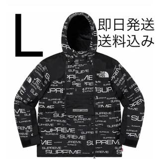 Supreme - Supreme The North Face Steep Tech Jacket