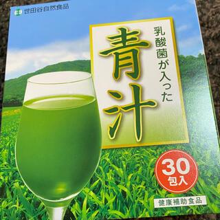 世田谷自然食品 乳酸菌が入った青汁 30包
