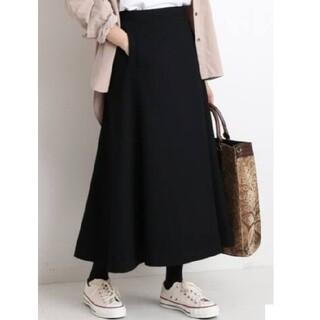 イエナスローブ(IENA SLOBE)のイエナ ストレッチウールマーメイドスカート 40(ロングスカート)