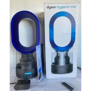 Dyson - 『送料無料』dyson MF01加湿器