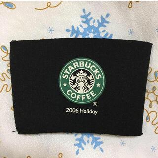 Starbucks Coffee - スターバックス スリーブ  旧ロゴ