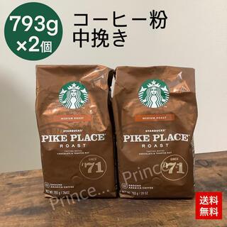 Starbucks Coffee - スターバックス パイクプレイス ロースト 793g (コーヒー粉)
