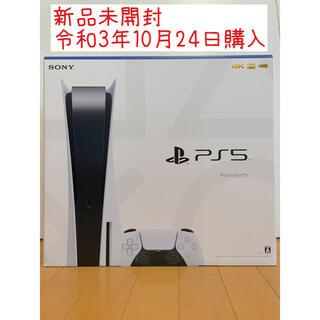 PlayStation - プレイステーション5 CFI-1100A01 PlayStation5 本体