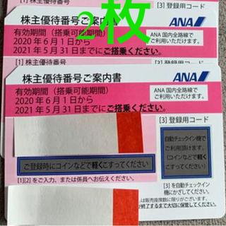エーエヌエー(ゼンニッポンクウユ)(ANA(全日本空輸))のANA 全日空 株主優待券   5枚(その他)