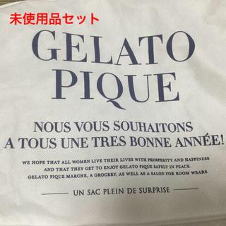 ジェラートピケ(gelato pique)のgelato pique 2017 福袋(ルームウェア)