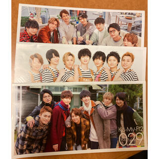 Kis-My-Ft2 - キスマイ会報