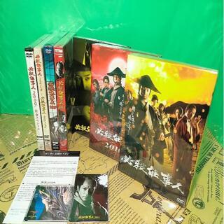 【美品】必殺仕事人 DVD 7本セット 8年分