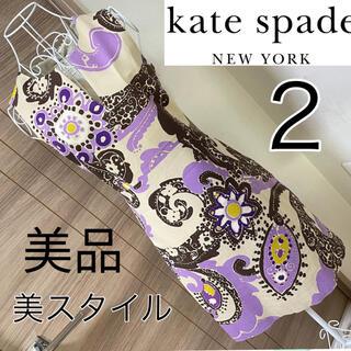kate spade new york - 美品☆ケイトスペードニューヨーク☆ワンピース☆2