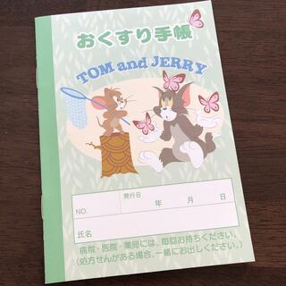 お薬手帳 トムとジェリー
