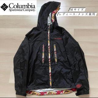 Columbia - columbia コロンビア スノボーウェア