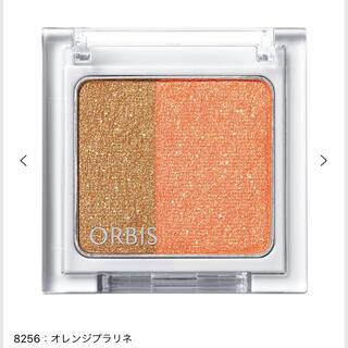 オルビス(ORBIS)のオルビス  ツイングラデーションアイカラー オレンジプラリネ(アイシャドウ)