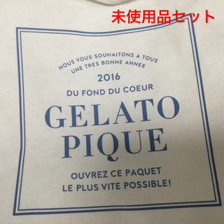ジェラートピケ(gelato pique)のgelato pique 2016 福袋(ルームウェア)