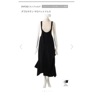 ENFOLD - 新品 エンフォルド ENFOLD ダブルサテンサロペットドレス