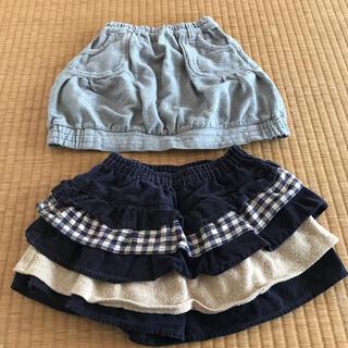 セラフ(Seraph)のキュロット スカート 2枚セット 100(スカート)