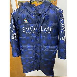SVOLME(スボルメ)中綿ベンチコート ネイビー 130-140
