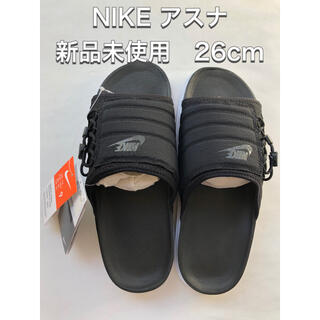 NIKE - NIKE アスナ ウィメンズ スライド 26cm