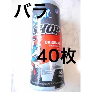 コストコ(コストコ)のスコット カーショップタオル 40枚(メンテナンス用品)