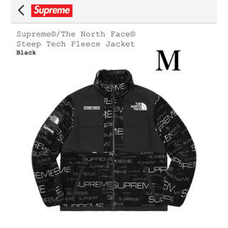 Supreme - Supreme / North Face Steep Tech Fleece M