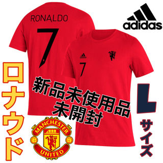 adidas - ロナウド・マンチェスターユナイテッド・EPLサッカー・アディダス・Tシャツ・M