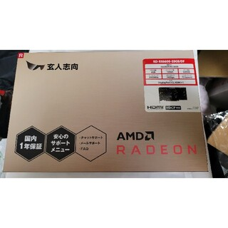 RADEON Rx6600(PCパーツ)