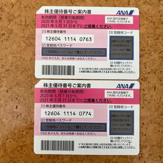 エーエヌエー(ゼンニッポンクウユ)(ANA(全日本空輸))のANA 株主優待券 2枚セット 2021.11.30まで有効(その他)