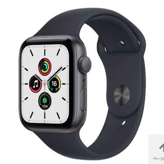 Apple - アップル Apple Watch SE 44mm スペースグレイアルミニウムケー