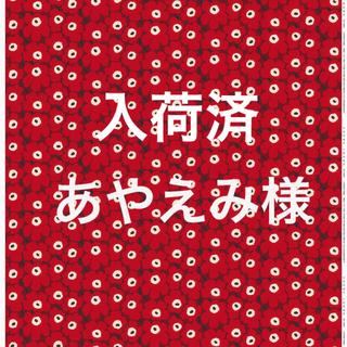 マリメッコ(marimekko)の【お取り寄せ】Kuusikossa Mini Unikkoファブリック 各1m(生地/糸)