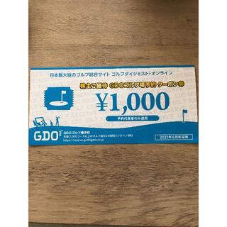 GDO株主優待 ゴルフ場予約クーポン 1000円分(その他)