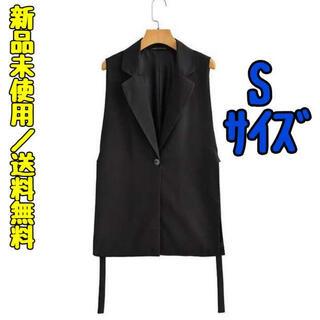 ☆Sサイズ☆ 新品タグ付き ジレ ベスト ブラック スリット ZARA好きな方に