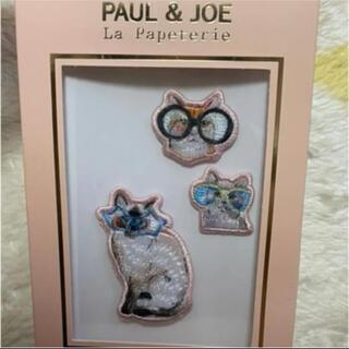 PAUL & JOE - ポール&ジョー PAUL&JOE 刺繍 ワッペン