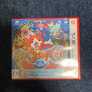 任天堂 - 妖怪ウォッチ2 真打 3DS