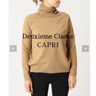 DEUXIEME CLASSE - deuxiemeclasse CAPRI タートルネックプルオーバー ハイネック