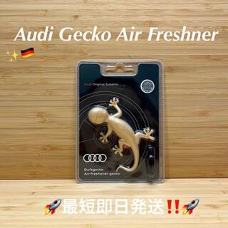 AUDI - Audi gecko アウディ純正 ゲッコー カーフレグランス ゴールドモデル