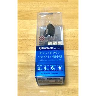 ELECOM - エレコム ハンズフリーヘッドセット Bluetooth イヤホン