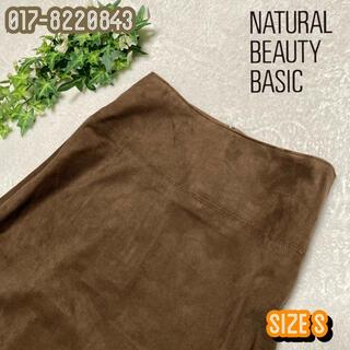 ナチュラルビューティーベーシック(NATURAL BEAUTY BASIC)の【新品に近い 未使用】NBB フェイクスエードスカート(ひざ丈スカート)