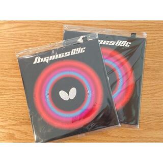 BUTTERFLY - 【新品】バタフライ ディグニクス09C 黒 特厚(2.1) 2枚セット