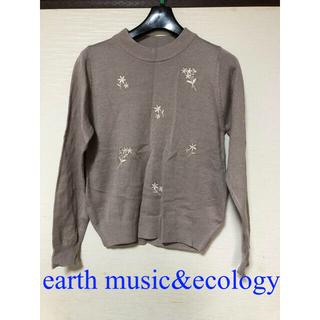 アースミュージックアンドエコロジー(earth music & ecology)のニット(earth music&ecology)(ニット/セーター)