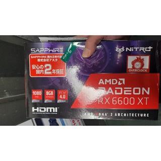 RADEON Rx6600xt