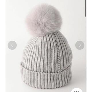 Drawer - ドゥロワー ニット帽