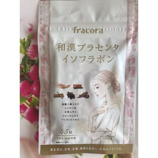 フラコラ - 💗✳︎フラコラ ・和漢プラセンタイソフラボン✳︎❤︎✳︎新品未使用・45粒入