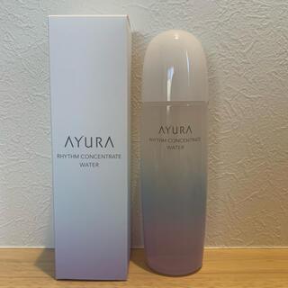 AYURA - 【新品未使用】AYURA リズムコンセントレートウォーター 化粧水